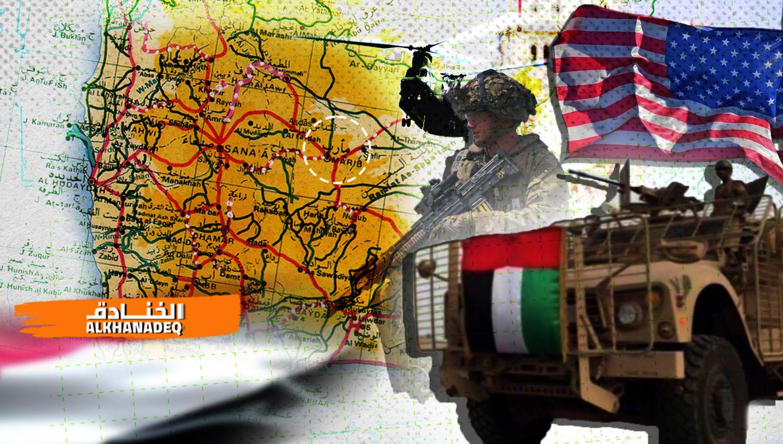 تحركات عسكرية أميركية-إماراتية في اليمن تنذر بالتصعيد!