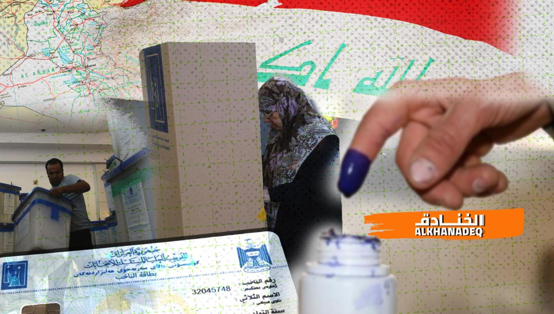 الانتخابات النيابية المبكرة: من سيقود العراق مستقبلاً؟