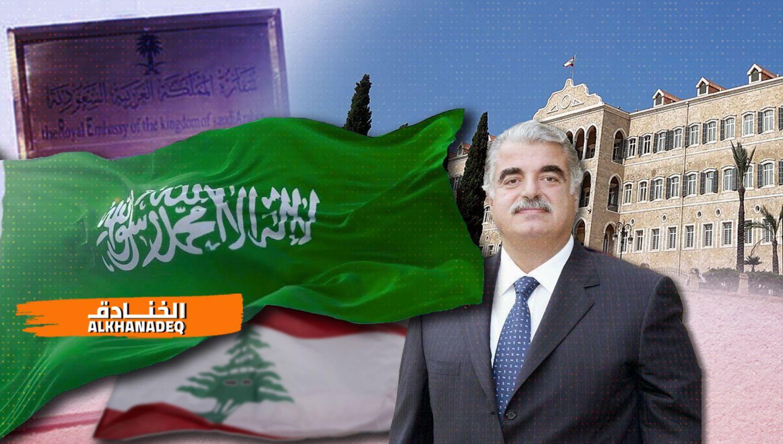الحريرية السياسية أداة التدخل السعودي في لبنان... (الجزء الأول)