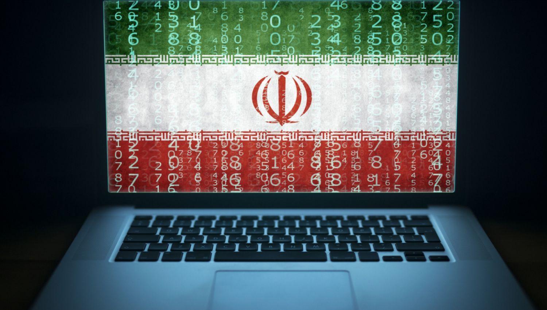 الأجهزة السيبرانية الإيرانية
