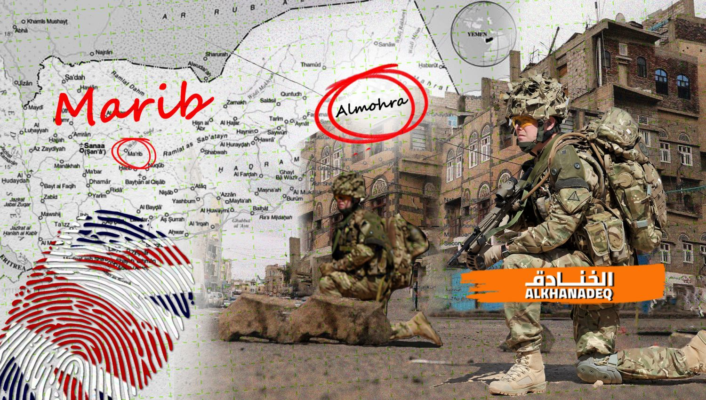 """بين """"داريا دولت"""" و""""ميرسر ستريت"""": اليمن لا يُلدغ من بريطانيا مرتين!"""