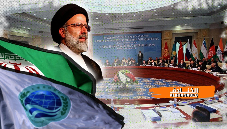 نصر دبلوماسي لإيران في منظمة شنغهاي