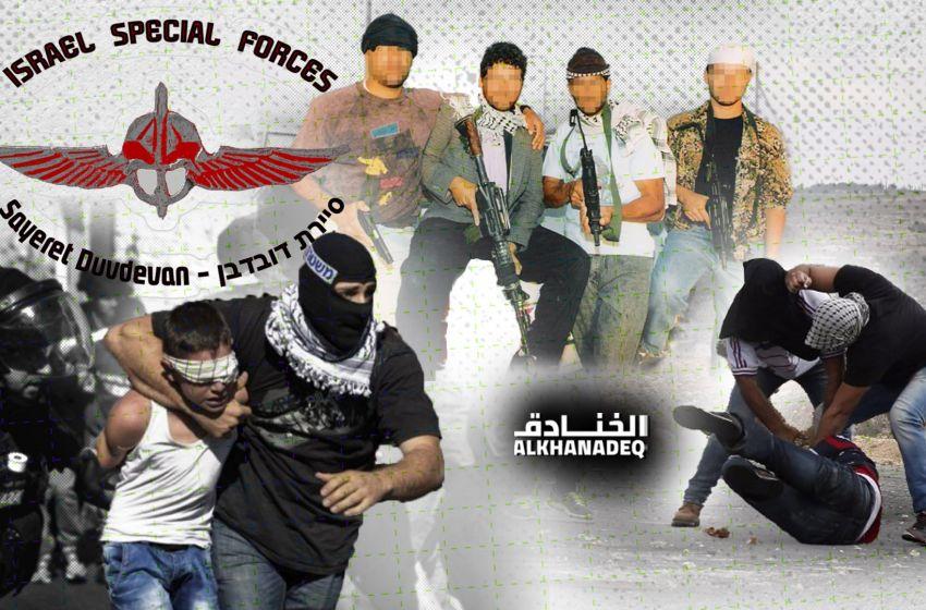 وحدة الغدر الإسرائيلية: دوفديفان