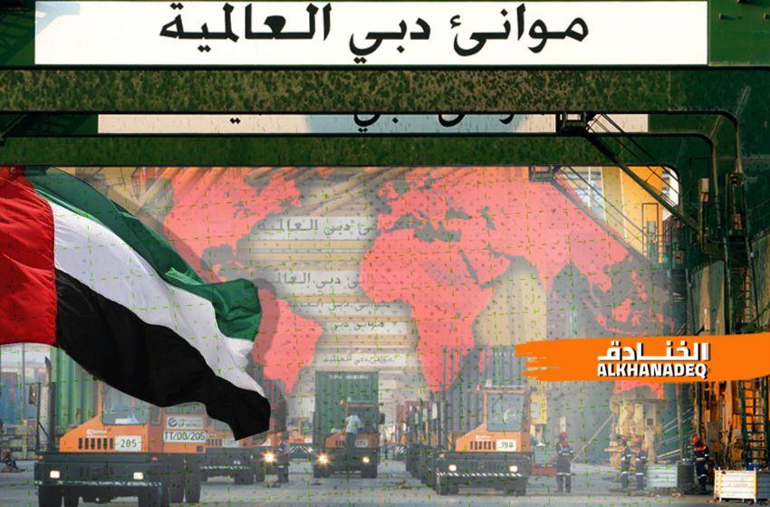 شركة موانئ دبي: شكل جديد للإستعمار