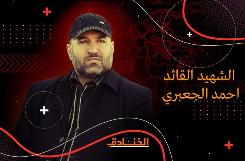 الشهيد أحمد الجعبري: إنجازات عسكرية في كتائب القسّام