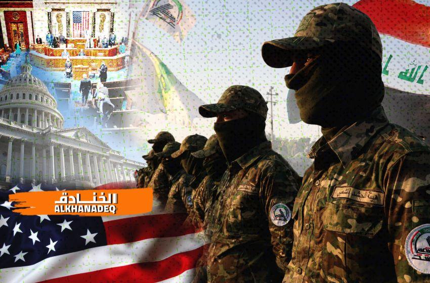 واشنطن: استهداف بنية الحشد الشعبي