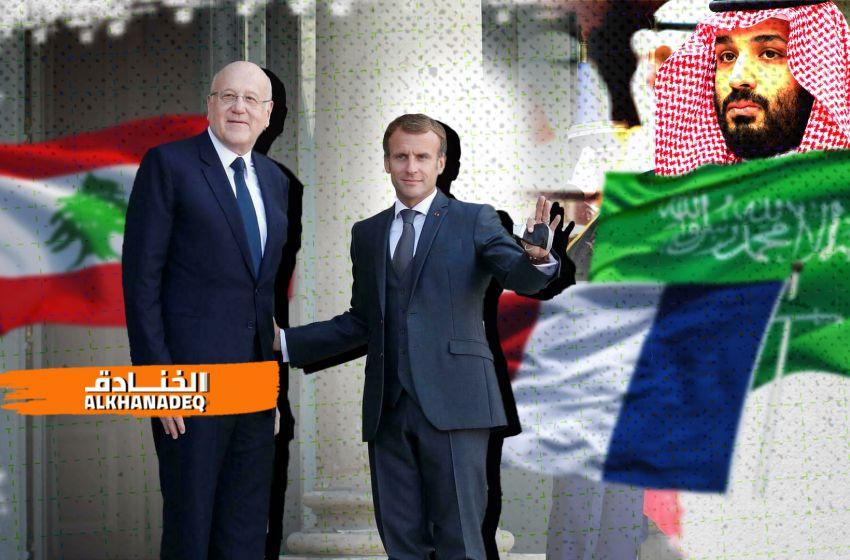 هل ستنقذ باريس حكومة ميقاتي من سخط السعودية؟