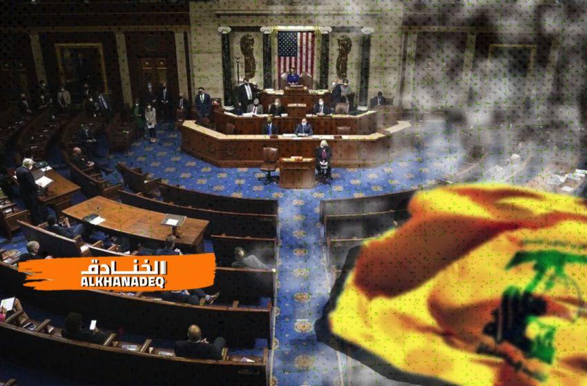 الكونغرس: مسرح التحريض على حزب الله