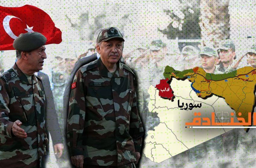 بوادر حرب مقبلة في الشمال السوري؟