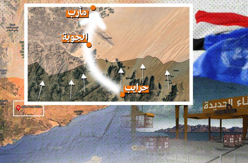 """قوات صنعاء تكشف مأرب نارياً والإصلاح يهدد """"بالحديدة"""""""