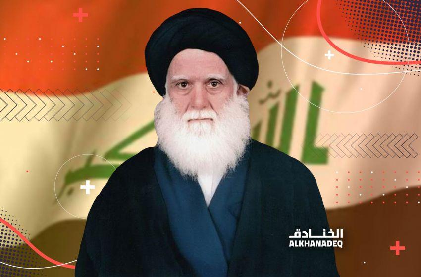 """الشهيد الصدر الثاني: أطاح بخطط """"صدام"""" في حياته و شهادته"""
